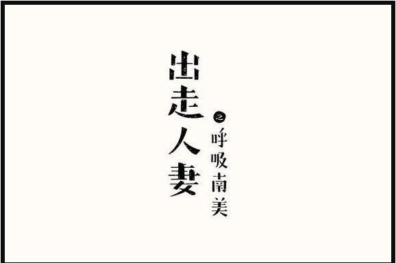 Top những kí tự đặc biệt Trung Quốc đẹp, độc, lạ